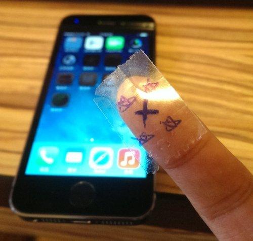 fingertest03