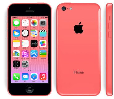 iphone color_pink