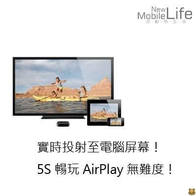 airplay_logo