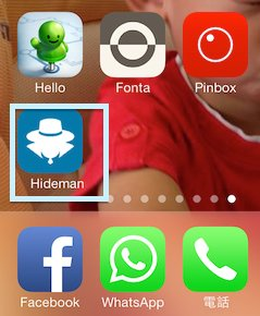 hideman04