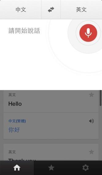 translate02