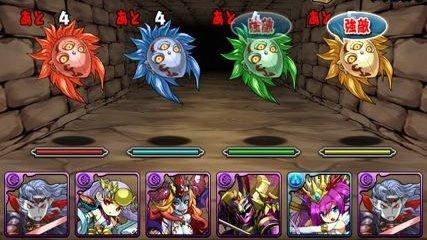 hero-descended-battle-2
