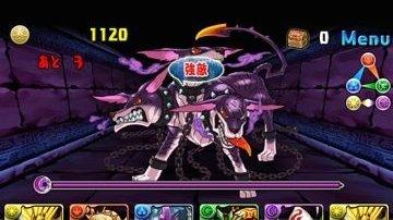 satan-descended-battle-2