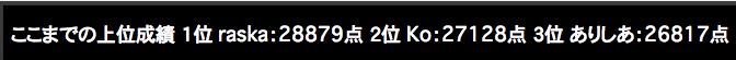 螢幕快照 2014-05-18 下午06.14.23