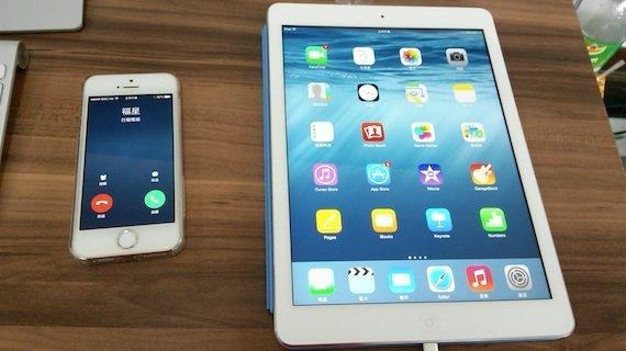iOS 8 phone call test-1