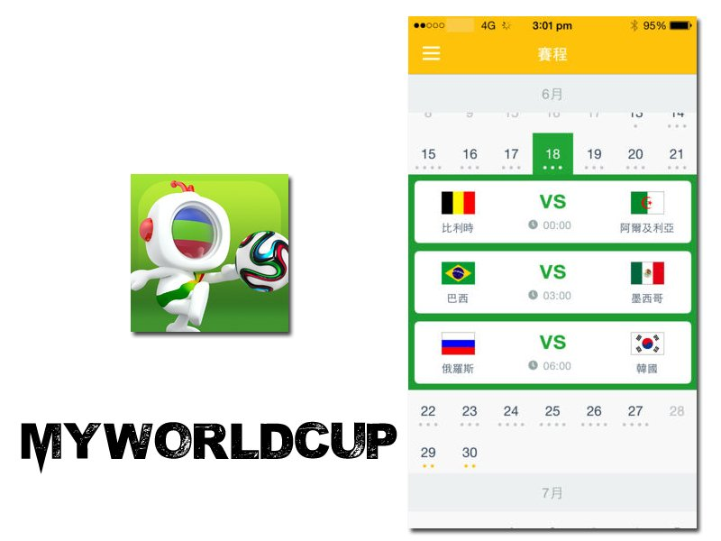 worldcup3