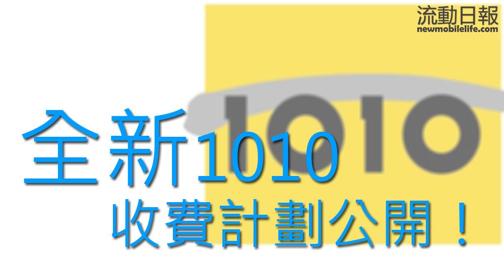 1010logo