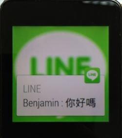 lg-g-watch-line
