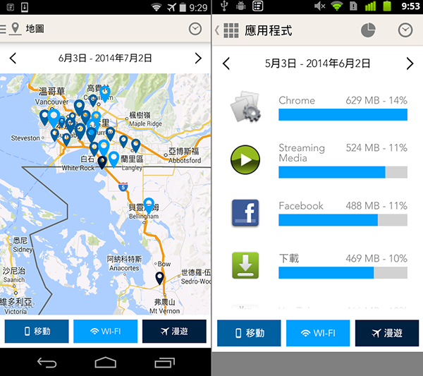 Android App Data_02
