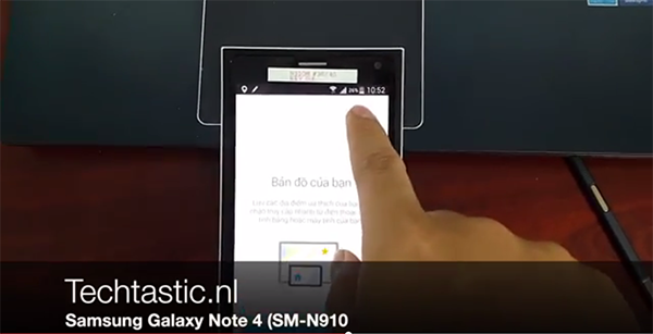 Galaxy Note 4 First Leak Video_00
