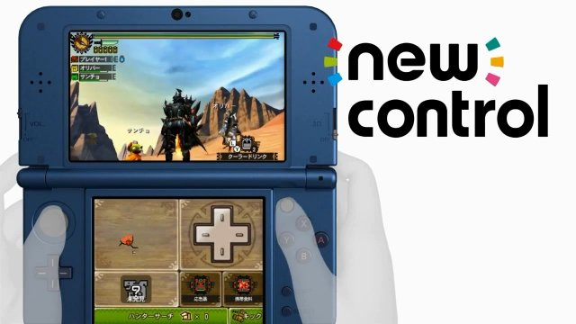 New Nintendo 3DS-2