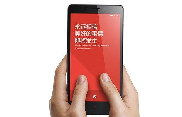 XiaoMi (0)