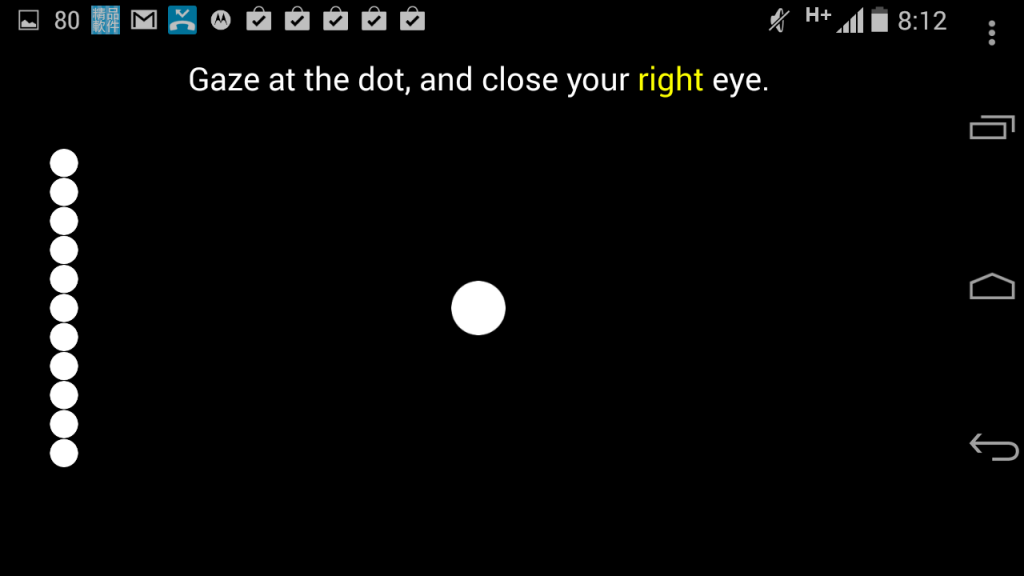 android-app-eye-test_04