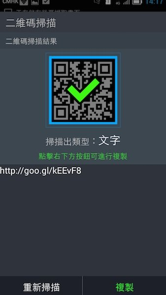 m811-barcode