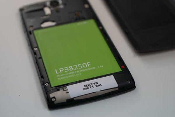 m811-battery