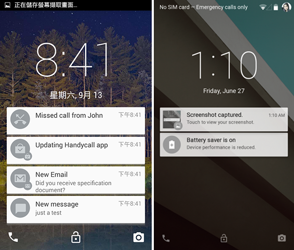 Android App Android L Lockscreen Plus_01