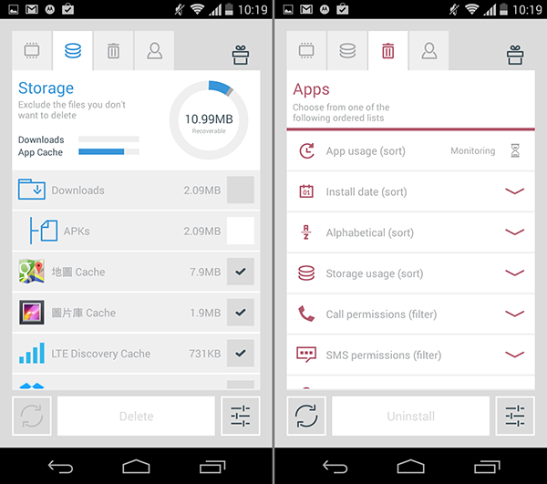 Android App Cleaner Speed Up and Clean_02