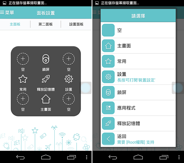 Android App_02