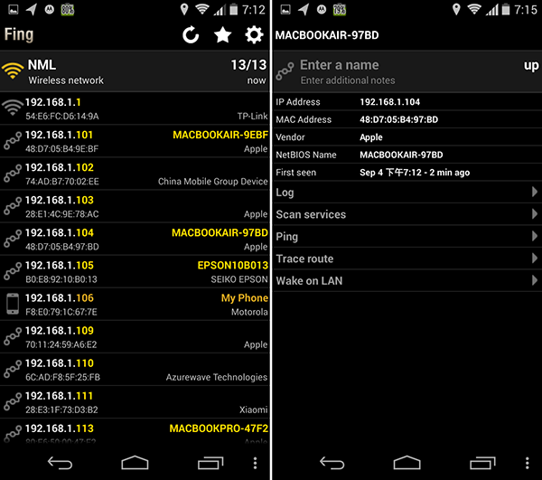 Android App Fing_01