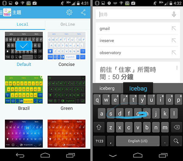 Android App iKeyboard_02