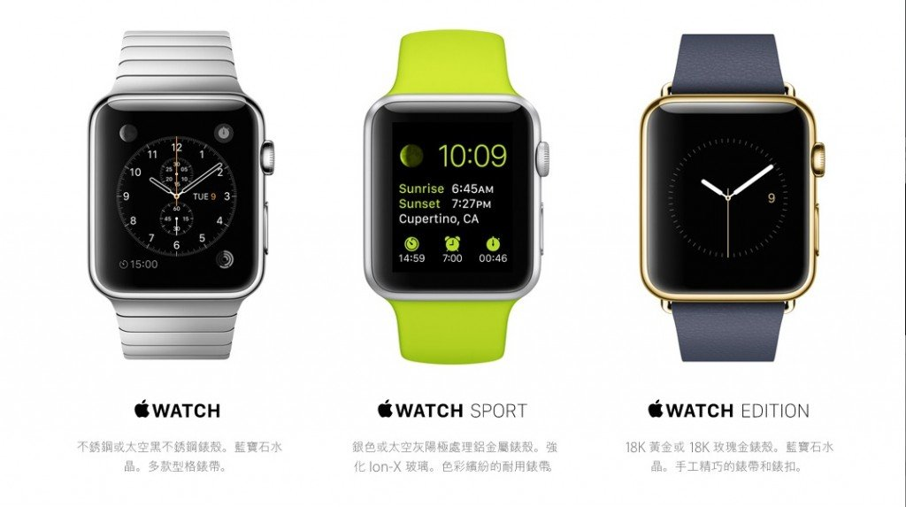 Apple watch 2 3