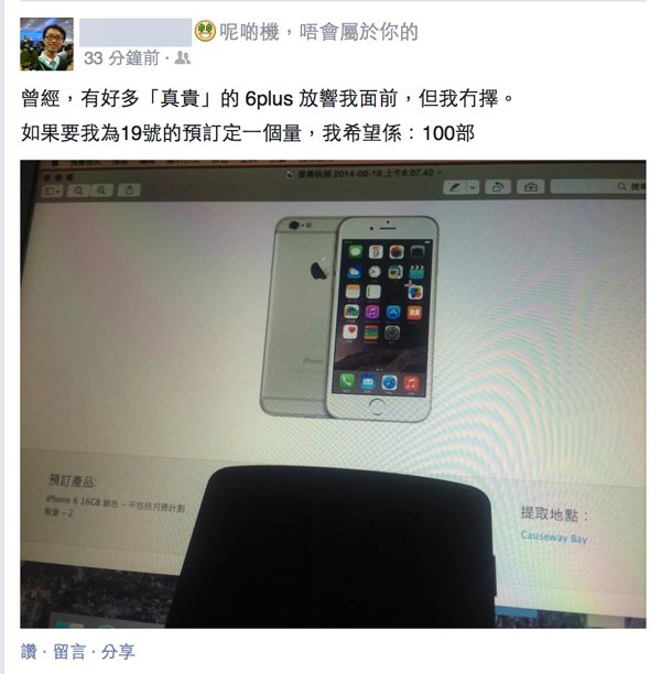 IPHONE 6 RESEVe - 06