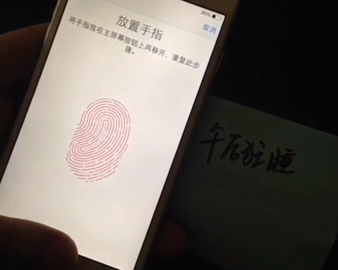 touch id 功能正常