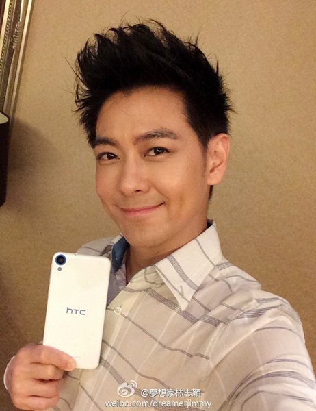 Jimmy Lin HTC Desire 820