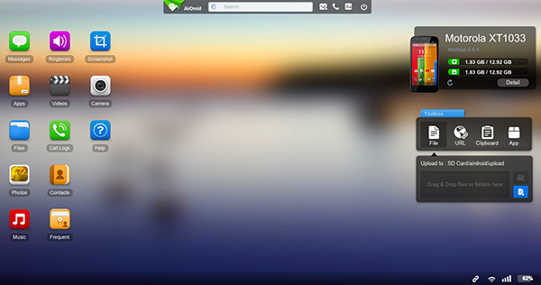 airdroid-for-ireserve_00