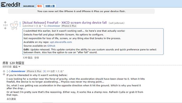 best-iphone-jailbreak-tweaks-freefall_01
