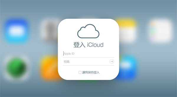 iCloud Email Notice_00