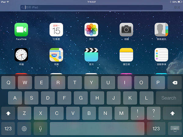 iOS Tips iPad Seperate Keyboard_01