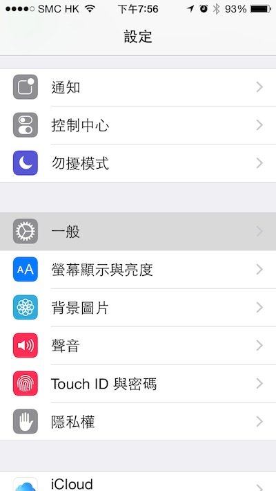 iPhone key-2