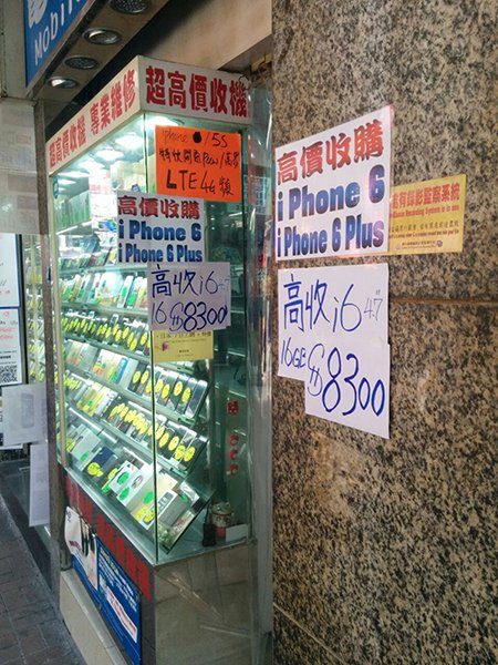 iphone-6-resell-market_02