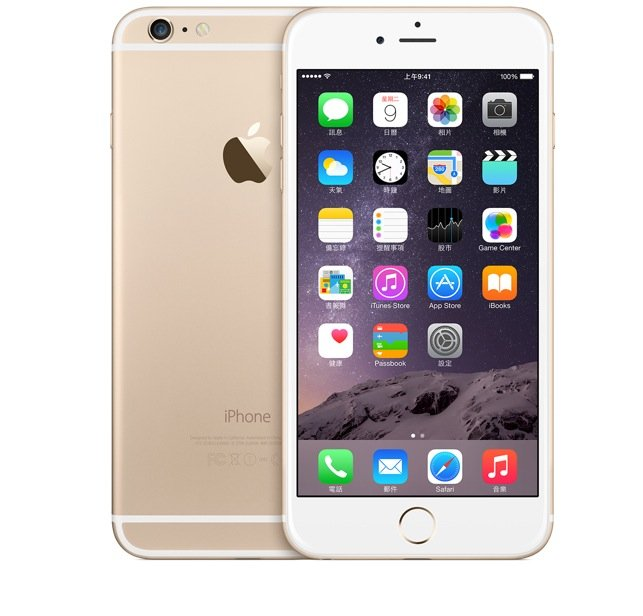 iphone6plus-gold
