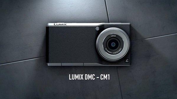 lumix cm1 - 7