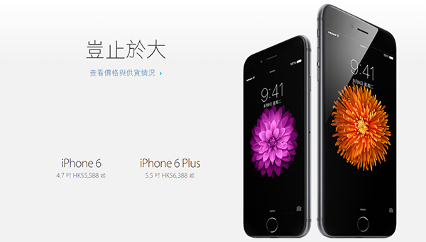 second-aos-iphone-6-hk-delivery_00