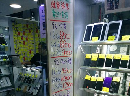 sin-tat-plaza-begin-to-sell-overprice-iphone-6_00a