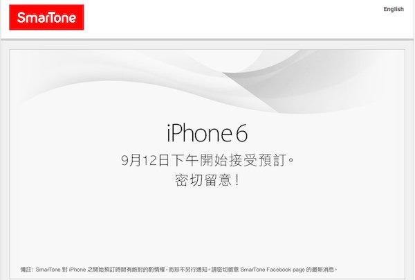 smartone-iphone6