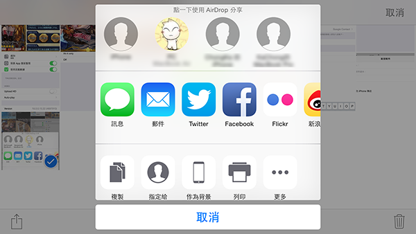 12-ios-tips-made-by-apple-official_04