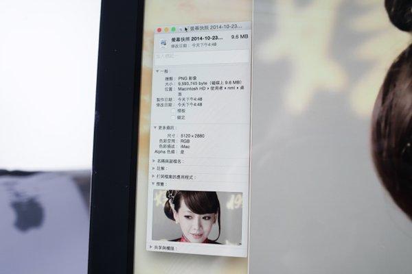 ▲用 Cap Screen,截圖達 9MB。