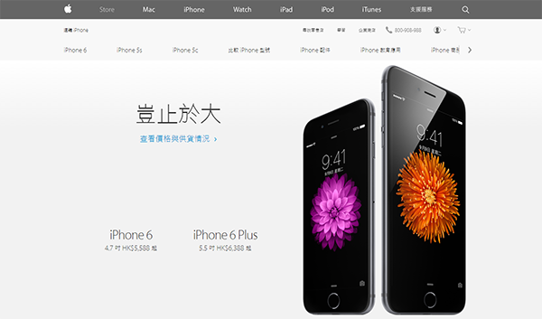 Global shipment time of iPhone 6_00