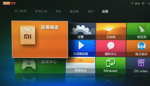 android-apk-hktv01