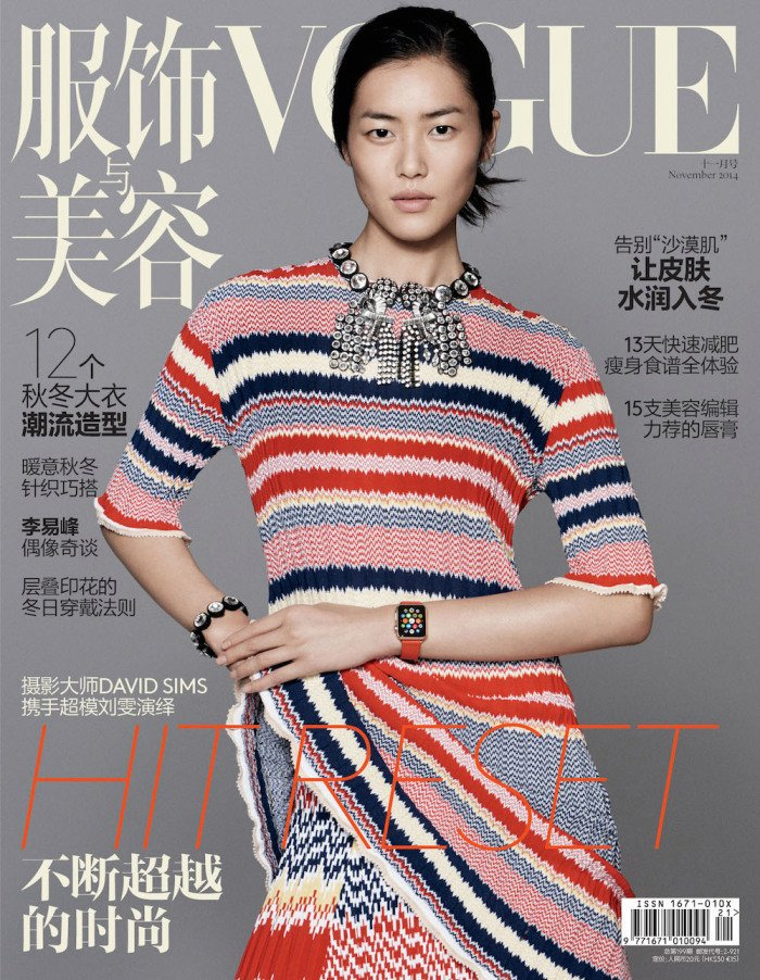 apple-watch-in-chinese-fashion-magazines_00