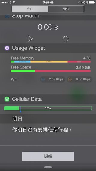 data-widget0b