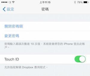 dropbox-touchid