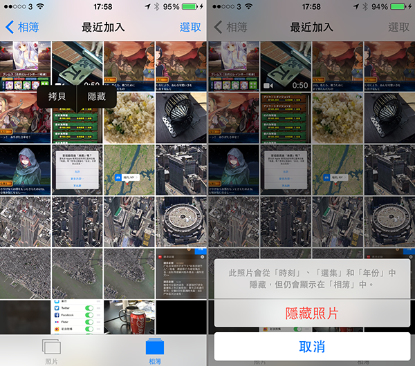 iOS 10 tips_04