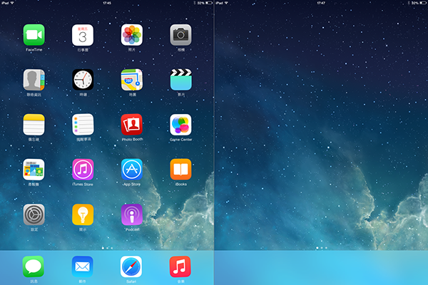 ios-8-no-icon-springboard_01