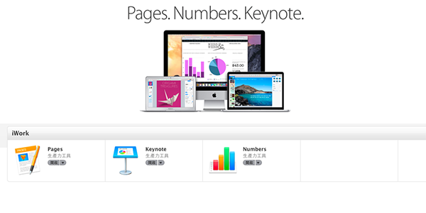 iwork-update-for-os-x-10-10_00