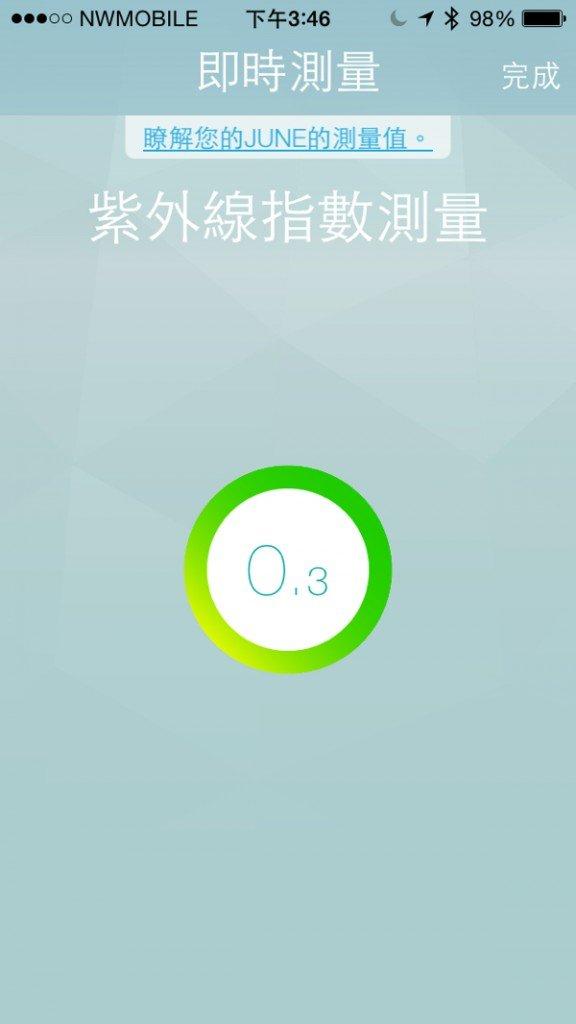 ▲按入Live,iPhone 就會用藍牙讀取 June 即時測量數據。